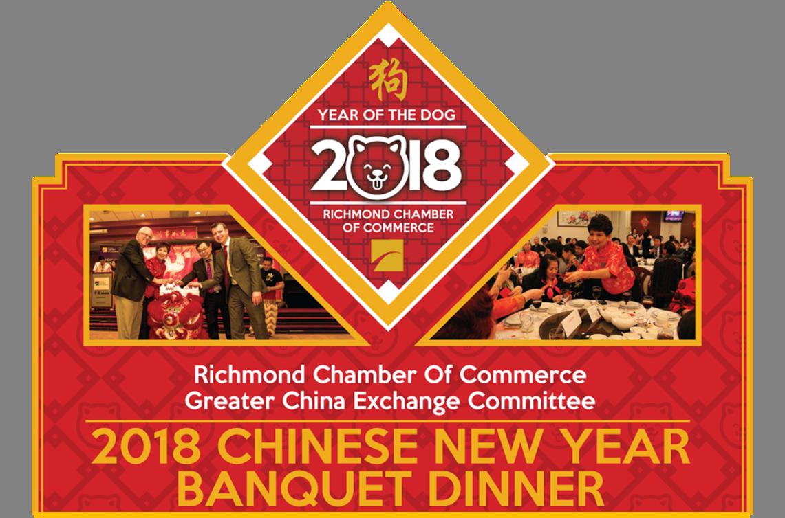 Richmond Chamber Chinese New Year 2018