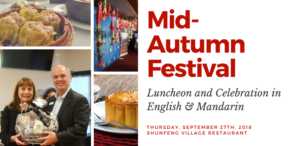 Mid Autumn Festival Luncheon